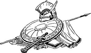 Сын Зевса. В глуби веков