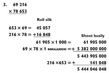 Магия чисел. Ментальные вычисления в уме и другие математические фокусы