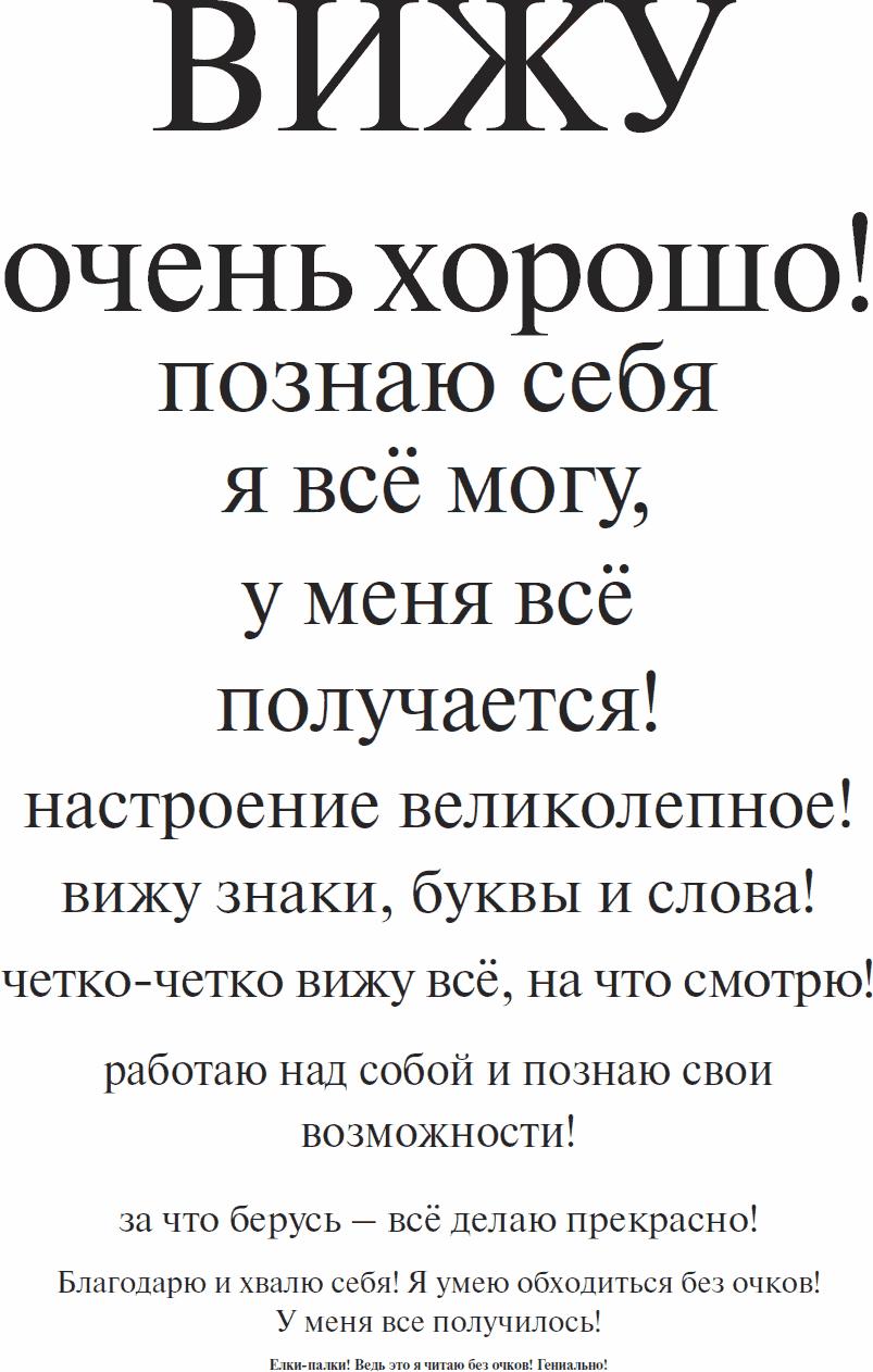Весь «опыт дурака»в одной книге