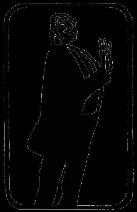 Обличитель