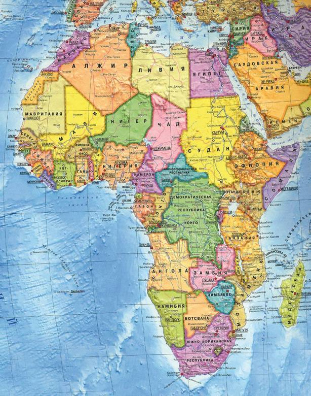 Что такое Африка