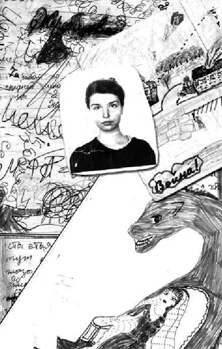 Мураха у скляній банці. Чеченські щоденники 1994—2004 рр.