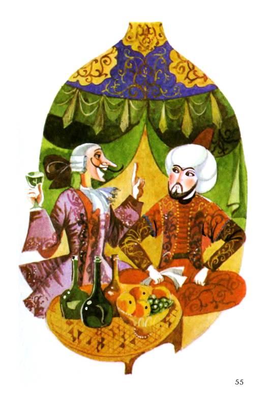 Приключения Барона фон Мюнхгаузена