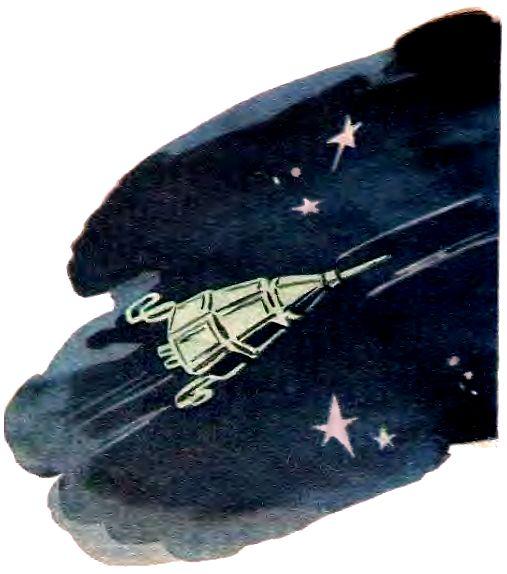 Мурзилка на спутнике