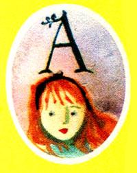 Анни Маннинен