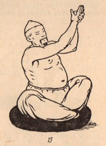 Китайская гигиеническая гимнастика для пожилых людей (1961г.)