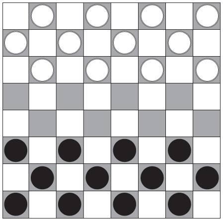 Стратегические игры