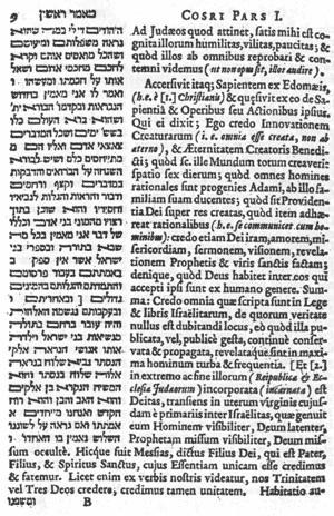 Хазарский словарь (женская версия)