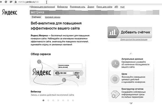 Идеальный Landing Page. Создаем продающие веб-страницы