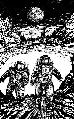 Колиска на орбіті