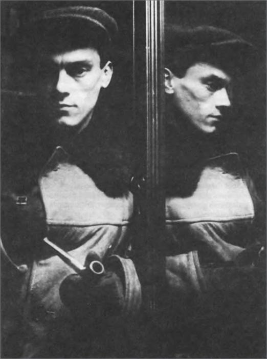 Осколки зеркала