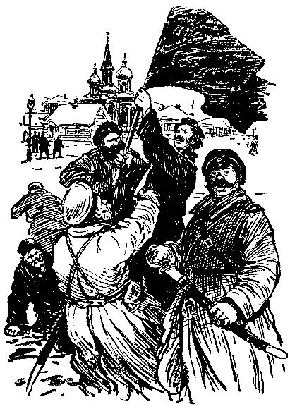 Жизнь и приключения Заморыша (Худ. Б. Винокуров)