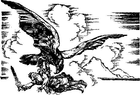 Сослан-богатырь, его друзья и враги