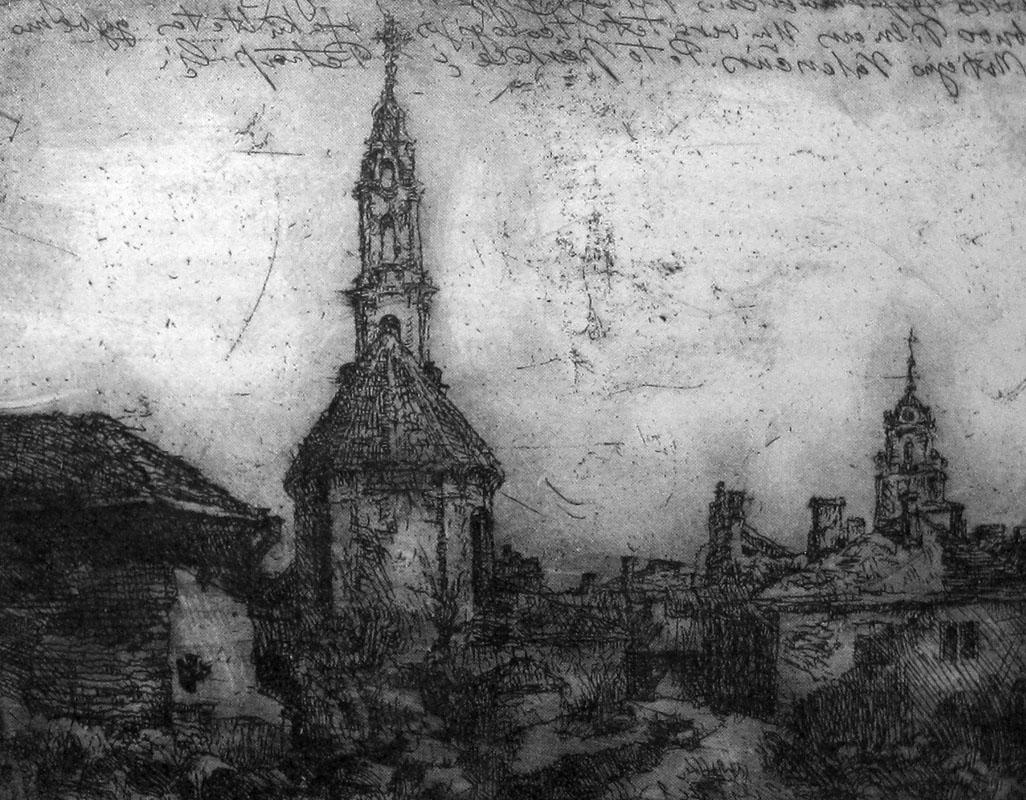 Вильнюс: Город в Европе