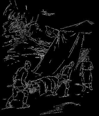 Искатель 1962 #01