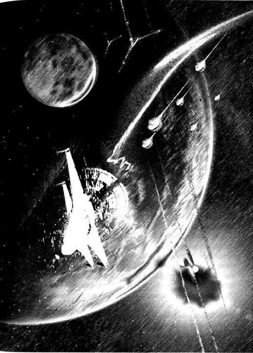 Капитаны космического океана