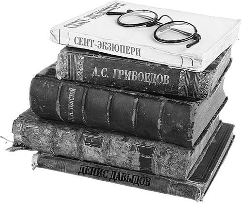 Знаем ли мы все о классиках мировой литературы?