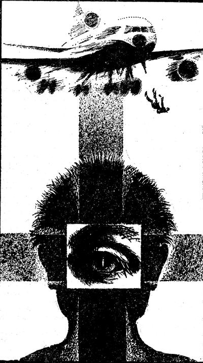 Последняя схватка. Армагеддон-2000. Ребенок Розмари