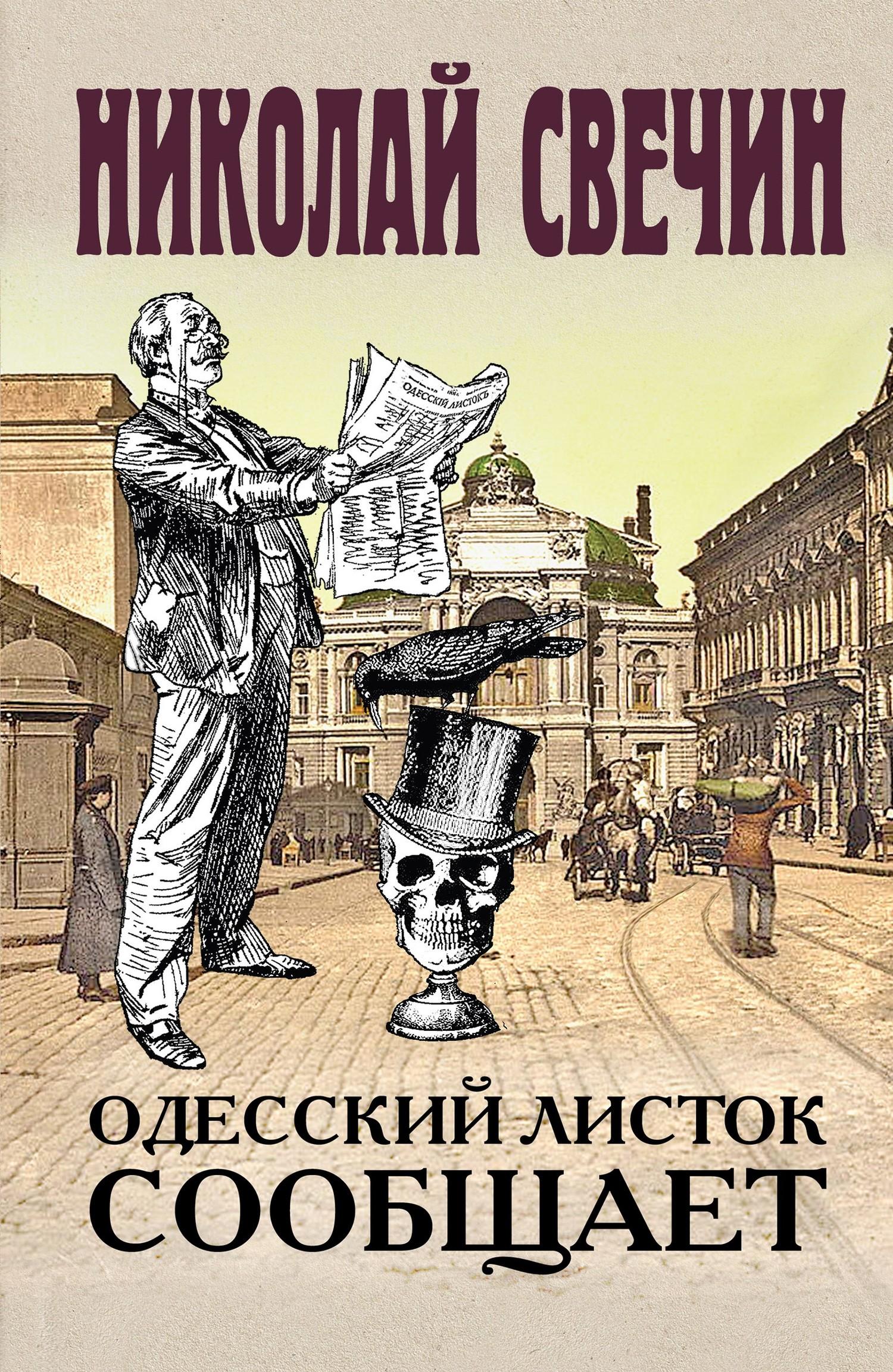 Кредит на карту срочно creditoros ru