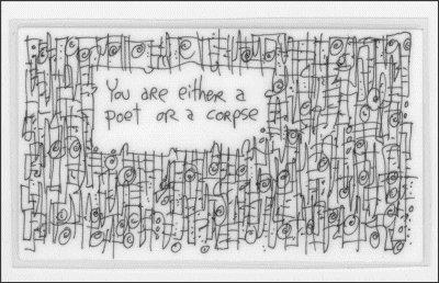 Игнорируй всех, или Как быть креативным