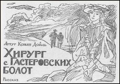 Искатель. 1961-1991. Антология