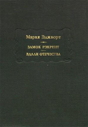 Неизвестная книга