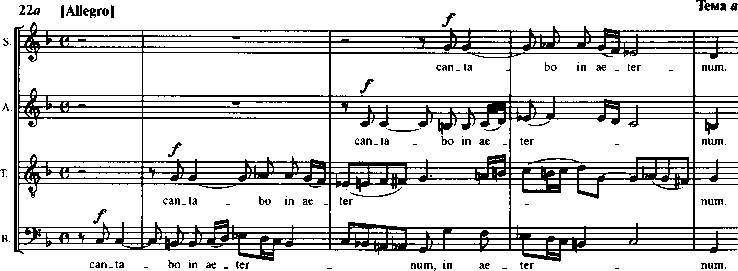 Моцарт и его время