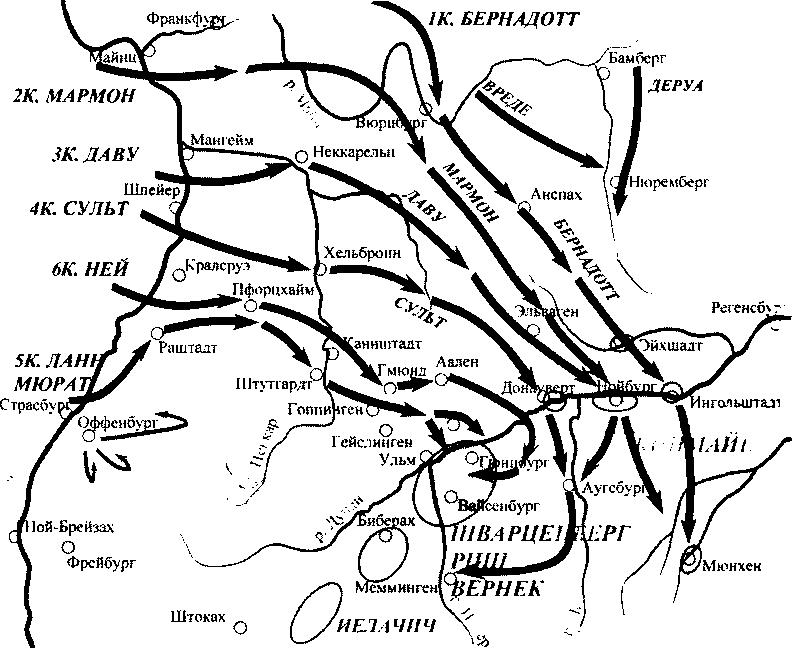 Аустерлиц Наполеон, Россия и Европа. 1799-1805 гг