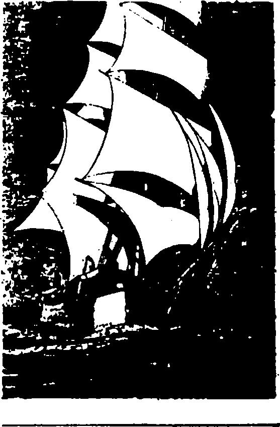 Мобі Дік або Білий кит