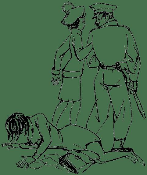 Гибель Урании