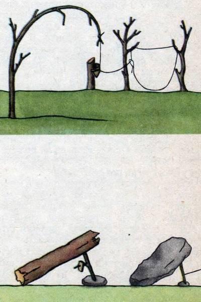 Человек в экстремальных условиях природной среды