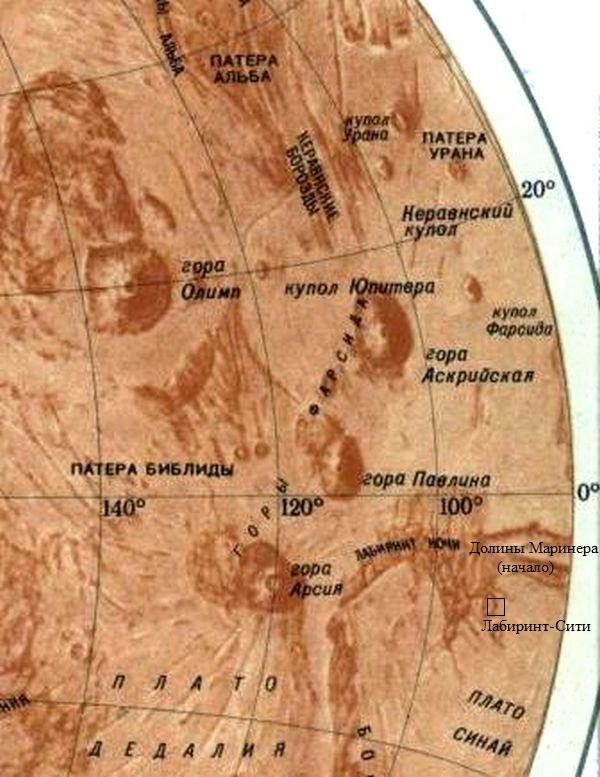 Венера Прайм 3