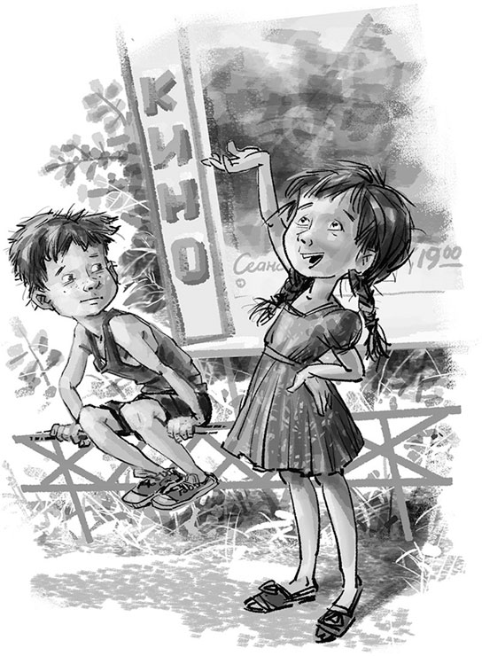 Богиня Чортичо. Про черную руку, питонцев, платье в горошек и красивую девочку из прошлого века