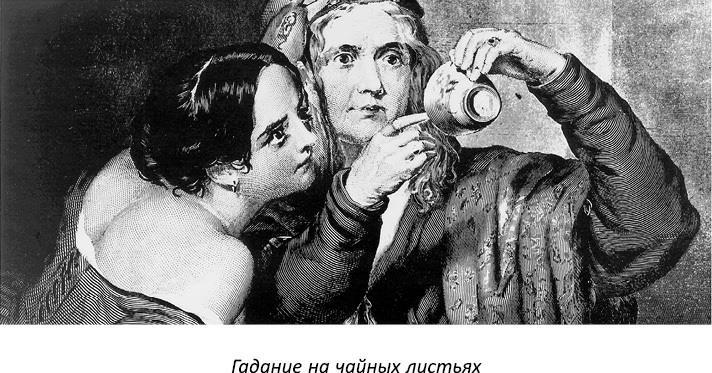Полная книга ведьмовства. Классический курс Викки