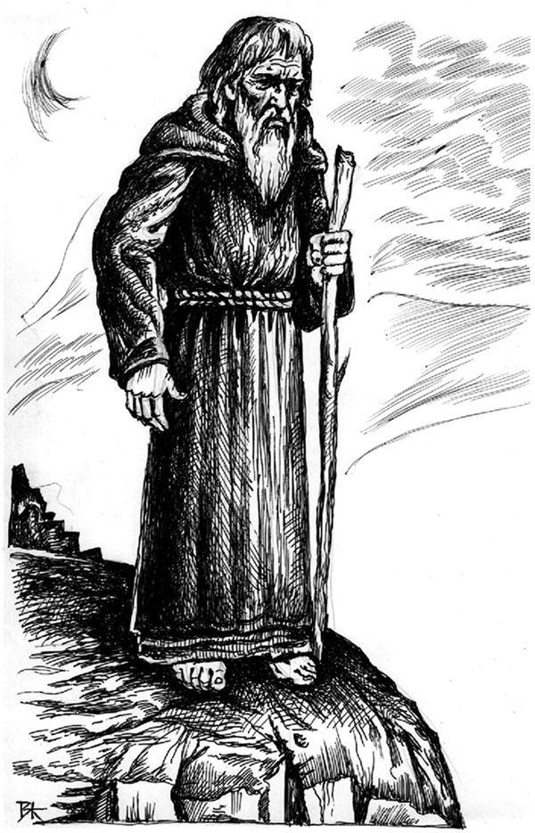 Фантастическая проза. Том 1. Монах на краю Земли