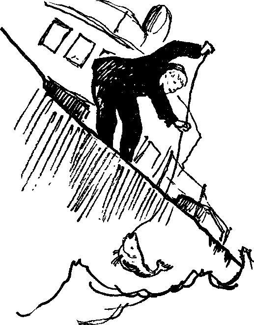 Искатель 1968 #06