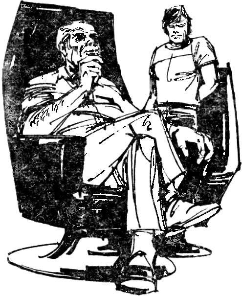 Искатель 1984 #06