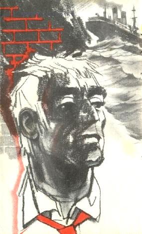 Искатель 1985 #05