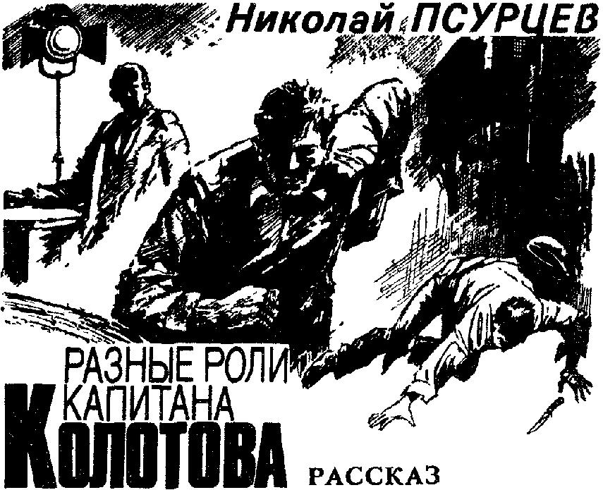 Искатель 1989 #03