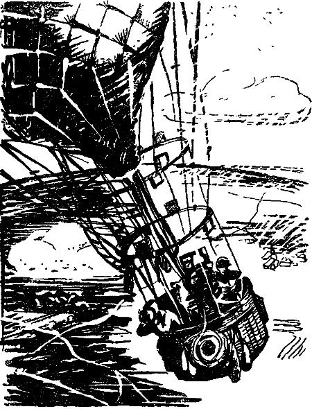 Искатель 1987 #05