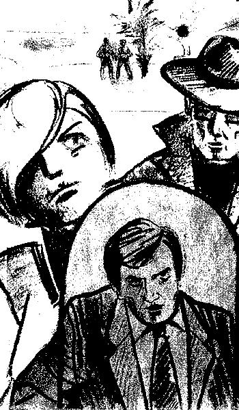 Искатель 1987 #06