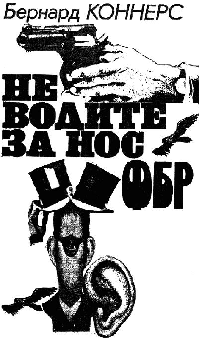 Искатель 1992 #04