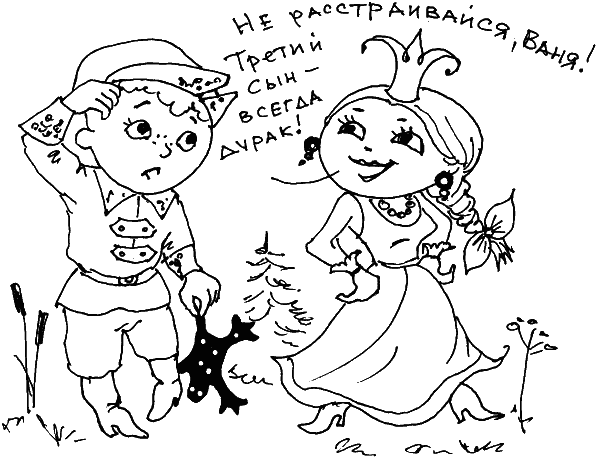 О чем говорить с ребенком? Инструкция по выживанию для современных российских родителей
