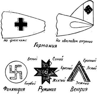 Спутник партизана