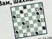Календурь