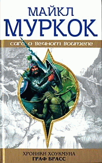 http://www.e-reading-lib.org/illustrations/145/145538-cover.png