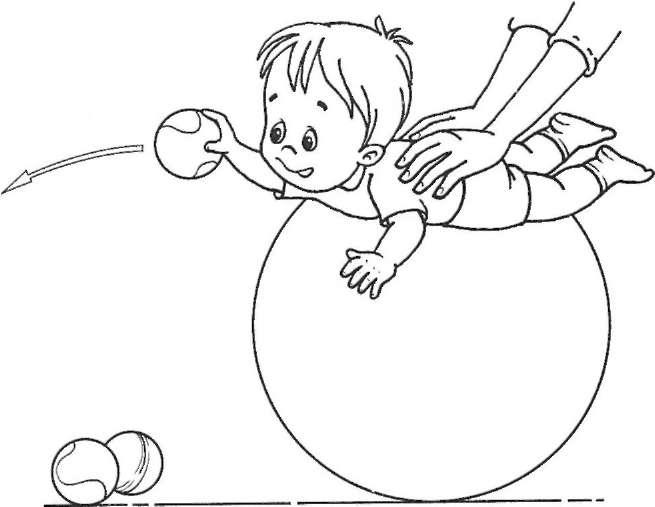 Игры с мячом для самых маленьких