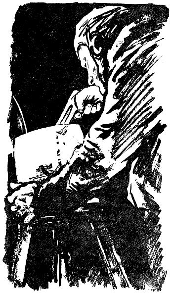 Искатель 1963 #03