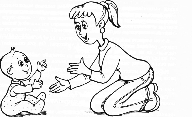 Поговори со мной, мама! Развивающие занятия для малышей