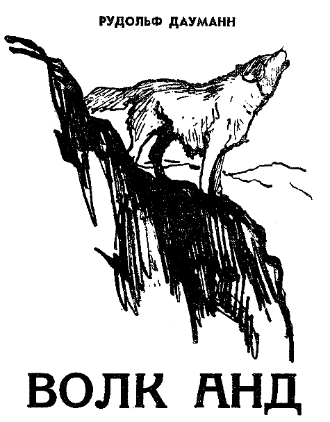 Искатель 1963 #06